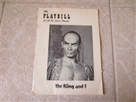 1953 The King and I Playbill Yul Brynner cover